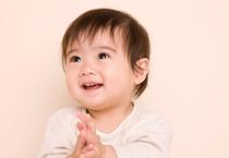 乳児のイメージ